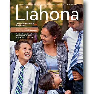 The Liahona | AAC | SPANISH