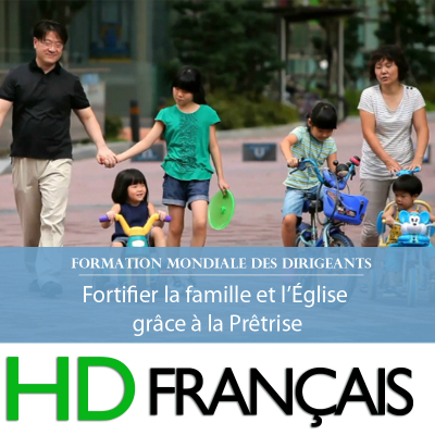 Formation mondiale des dirigeants | HD | FRENCH