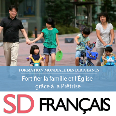 Formation mondiale des dirigeants | SD | FRENCH